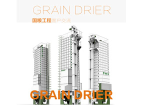 Grain Engineering