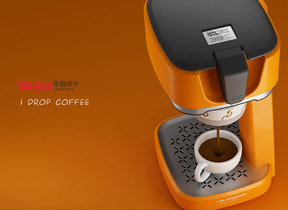 I Drop Coffee Machine